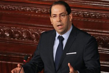 The Circumstances Leading To The Sack Of Tunisian Energy Minister